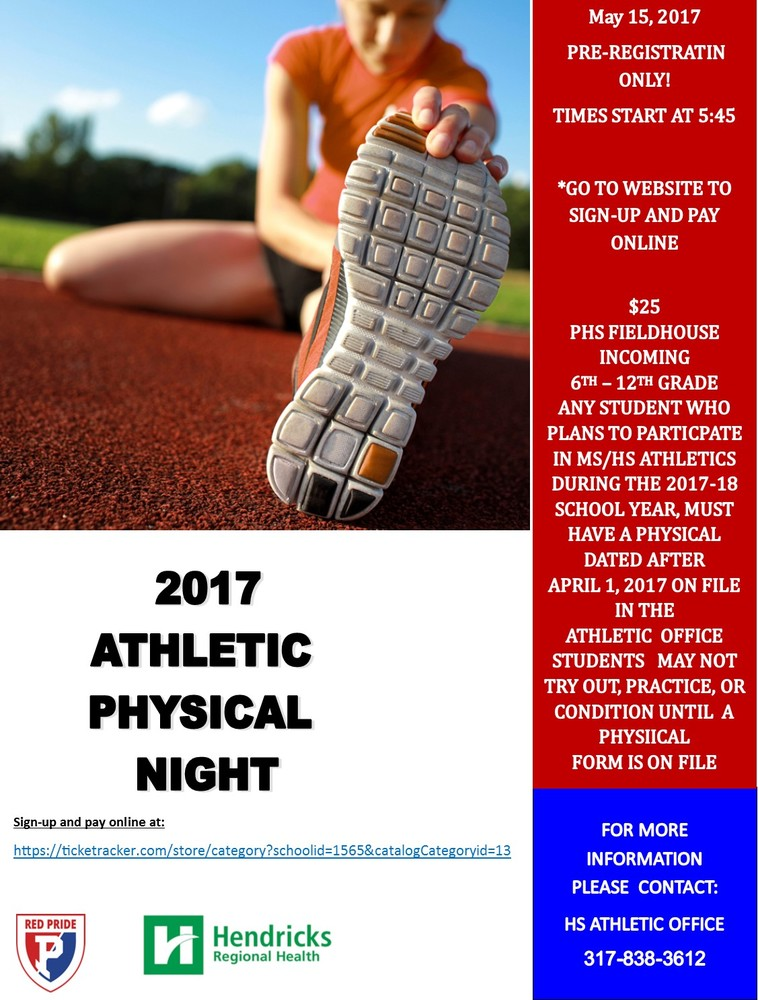 2017 Athletic Physical Night